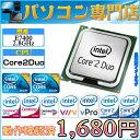 数量限定 ディスクトップ用 動作確認済 Intel製 Core2Duo Processor E7400 2.8GHz 3M Cache,1066MHz FSB, LGA775【中古】【ヤマトDM便..
