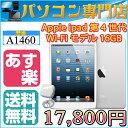 数量限定 au Apple iPad 第4世代 Wi-Fiモデル Cellular 16GB A1460 MD525J/A 9.7インチ アップル中古 タブレッ...