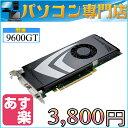 グラフィックボード NVIDIA GeForce 9600GT 512MB PCI EXP 【中古】【05P03Dec16】