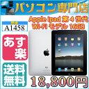 Apple iPad 第4世代 Wi-Fiモデル 16GB A1458 9.7インチ アップル中古 タブレット 【ブラック】箱付 付属品なし【ランクC】【中古】【05P03Dec16】【1201_flash】