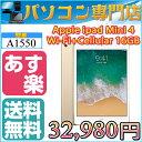 AU iPad mini 4 Wi-Fi + Cellular:A1550 16GB 7.9イ