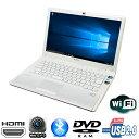 【訳あり】現品一台限り 14型 SONY製 VAIO TypeCシリーズ PCG-61111N(VPCCW18FJ) Core2Duo P8700-2.53GHz メモリ4GB HDD250GB マルチ WLAN内蔵 Windows10 Home 64bit済【HDMI,SD,Webカメラ USB2.0,Bluetooth】【中古】【ホワイト】