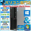 Lenovo製 ThinkCentre M90p 5536 Core i5 650-3.2GHz メモリ2GB HDD250GB DVD→マルチ(無料換装済) Windows7 Pro & MAR Windows10 Home..