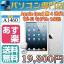数量限定 au Apple iPad 第4世代 Wi-Fiモデル Cellular 16GB A1460 MD525J/A 9.7インチ アップル中古 タブレット【ホワイト】【ランク B】【中古】【05P03Dec16】【1201_flash】