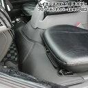ハイエース 200系 レジアスエース 5型 フロントデッキカバー 標準ボディ 黒/ブラック 内装 カスタム パーツ