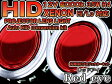 CCFLリング HIDプロジェクターヘッドライト 埋め込み用/加工用 レッドアイ H4/H7/H1 6000K 12V/2個セット