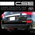 ランクル200 前期/中期 CSE リア エアロセット リアバンパー/LEDリフレクター/マフラーカッター レクサス風 未塗装