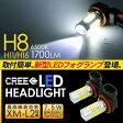 LEDフォグランプ LEDバルブ H16 LEDフォグバルブ プロジェクターレンズ 7.5W/12V 2個セット