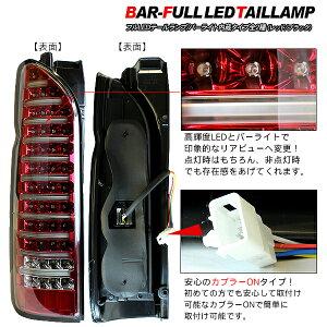 �ϥ�������200�ϥե�LED�ơ������/������LED�ơ���饤��LED�饤�ȥС������ץХå�����1��/2��/3������/3�����ɸ��/�磻�ɥܥǥ��б�����������