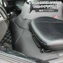 ハイエース 200系 フロントデッキカバー/足元カバー ワイドボディ 黒/ブラック