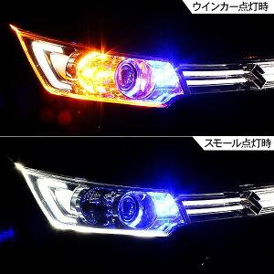 LED���塼�֥饤��/�ͥ���饤��2������/AUDI�������饤�ȥ�åץ��塼�֥ۥ磻��/����С�