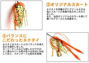 【フィッシング用品】鯛ラバタイラバ鯛カブラ遊動式95g/1個ルアータイカブラ