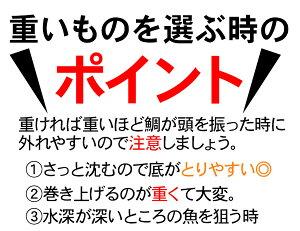 鯛ラバ/タイラバ/鯛カブラ遊動式/95g