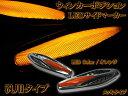 【ポジ機能付き】タイプ2 黄 汎用LEDサイドマーカーランプ左右セット 多車種/高輝度/12v用