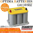 バッテリー OPTIMA オプティマ イエロートップ YT925SL YTR-3.7L 日本正規品 カーバッテリー 自動車