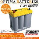 バッテリー OPTIMA オプティマ イエロートップ D1400S YTB24R1/R2 日本正規品 カーバッテリー 自動車