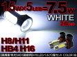 LEDフォグランプ LEDバルブ HB4 LEDフォグバルブ プロジェクターレンズ 7.5W/12V 2個セット