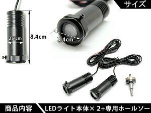 ハイエース200系/100系LEDスポットライトロゴレーザータイプ