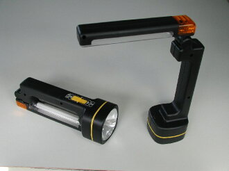Multipurpose light (8824)