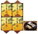 茶屋の餅 4包み箱入