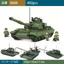 玩具, 興趣, 遊戲 - ミリタリーブロック 戦車 Military Block オモチャ コレクション ブロック DIY(8008)【送料無料】