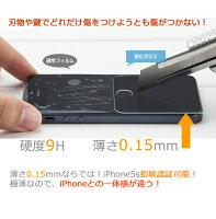 ��iPhone5�������饹����9H0.15mm�ե�����iPhone5siphone5c�����ե���Ƕ����ٱվ��ݸ�С��վ��ݸ�ե����