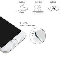 【iPhone6強化ガラス高度9H0.2mmフィルム】2.5DラウンドカットiPhone64.7inch4.7インチアイフォン最強高度液晶保護カバー液晶保護フィルム【送料無料】