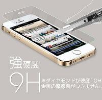 【iPhone5強化ガラスハード高度9Hフィルム】apple2.5DラウンドカットiPhone5siphone5cアイフォン最強高度保護カバー