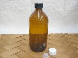 アロマにもおすすめおおきめ遮光ビン 遮光瓶 B3アンバー500ml キャップ付