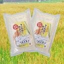 つくば鶏 手羽元 2kg(2kg1パックでの発送)(茨城県産)(特別飼育鶏)柔らかくジューシーな味!唐揚げや煮るのにも最適な鳥肉