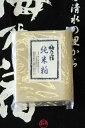【クロネコヤマトのネコポス便対応】「梅乃宿」 純米 酒粕(板粕) 500g入り