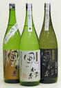【風の森福袋】しぼり華 1800ml 3種類 飲み比べ 詰め合わせ油長酒造 奈良県御所市【fkbr-g】