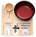 【送料無料】麺打セット雅(上級)♪麺打入門DVD付♪【そば打ち道具】【父の日】