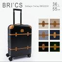 ブリックス スーツケース おしゃれ かわいい ベラージオ ハードキャリーケース トローリーケース キャリーケース キャビンサイズ Sサイズ 36L 55cm BRIC'S Bellagio Trolley BBG28301 【送料無料】
