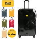 クラッシュバゲージ Crash Baggage スーツケース ICON アイコン 軽量 100L ブラック イエロー グレー グリーン レッド ピンク CB163 L..