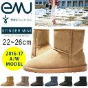【送料無料】emu エミュ ムートンブーツ スティンガーミニ シープスキン ショートブーツ Stinger Mini W10003
