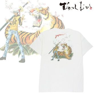 An extreme popularity pattern! Collaboration sum pattern T-shirt ☆ ska pattern tiger Fall garfish ☆ white with brand ☆ old days old days ☆ one piece ONEPIECE which is famous for pine っちゃん wearing