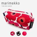マリメッコ ウニッコ ポーチ メイクポーチ marimekko Tiise Taimi Mini Unikko 2 042446 046655 【 047196 】【メール便送料無料】