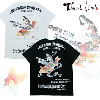 Pine was properly worn by famous brand ☆ once upon a time ☆ Japanese pattern t-shirt ☆ Angel Koi ☆ Black / Black