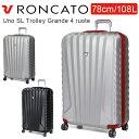 RONCATO UNO ロンカート ウノ SL TROLLEY GRANDE 4 RUOTE スーツケース 軽量 100L【80cm】5021 5141