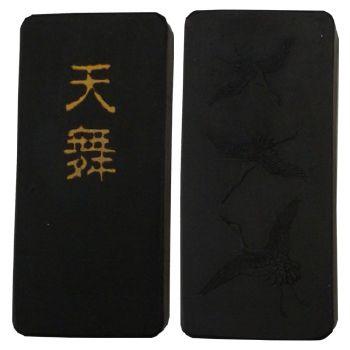 油煙墨 天舞(テンブ) 5.0丁型 【油煙墨】伝統的工芸品。油煙を使用した作品用墨。
