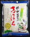 国産米100%使用糀和田屋の三五八(さごはち)500g