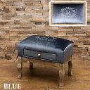 マーヴェラス NEWドロワースツール 16ST01 Blue 送料無料