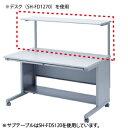 【送料無料】 サブテーブル ≪サンワサプライ≫ SH-FDS140