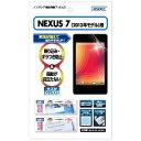 ネコポス送料無料 【Google NEXUS 7 (2013...