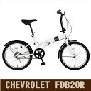 CHEVROLET FDB20R 20インチ折畳み式自転車 MG-CV20R 送料無料