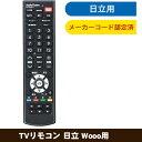 メーカー別TVリモコン 日立 Wooo用 [OHM] AV-R320N-H