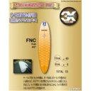 3X+PLUS クリアデッキ FNC ファンボード用テールデッキ含まず(丸型など55枚入り)