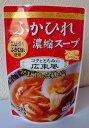 【送料無料】 気仙沼ほてい ふかひれ濃縮スープ 200g×12p 広東風 【北海道・沖縄・離島 発送不可】