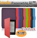 【ゆうパケット送料無料】超スリム 軽量モデル☆Amazon Kindle Paperwhite/Paperwhite 3G専用マグネットレザーケース TickTock(ティクトク)